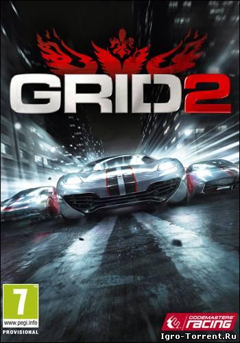 Grid 2 скачать игру бесплатно