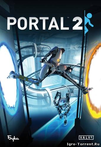 Скачать игру portal 2 через торрент