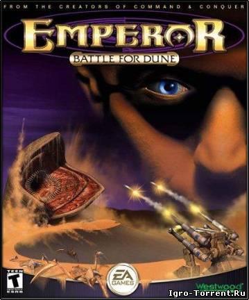 Скачать игру император битва за дюну через торрент