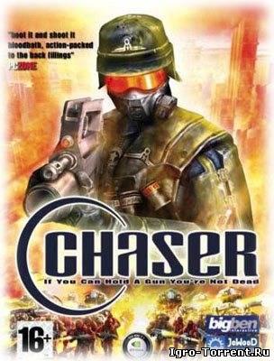 Игра chaser скачать торрент