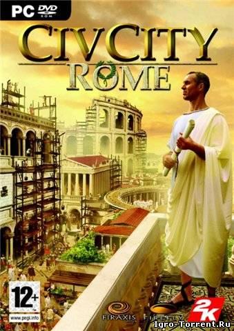 Скачать торрент бесплатно civcity rome