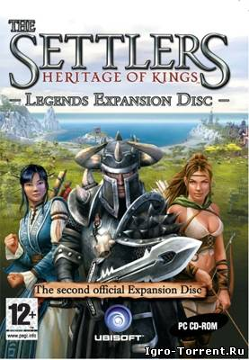 The settlers: heritage of kings (the settlers: наследие королей.