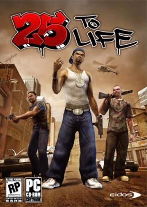 Скачать игру 25 жизней